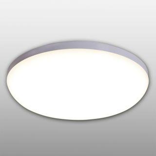 """LED Deckenleuchte """"Garda"""" d:28cm"""